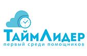 Сервис онлайн-секретарей «ТаймЛидер»